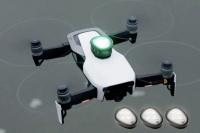 dji mavic air drone giveaway