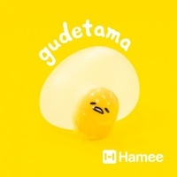 Sanrio Gudetama Water Egg Squishy Toy Giveaway