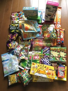 Win 6 Pounds (3kg) Of Japanese Candy